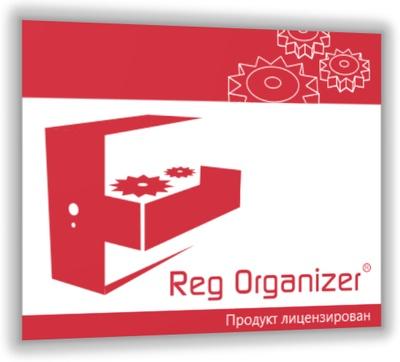 Рабочий Ключ Для Reg Organizer