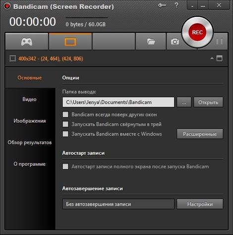ProShow Producer 7 3527 + ключ (на русском) » Скачать