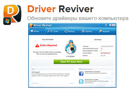 Driver Reviver