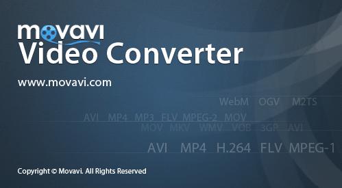 Movavi Video Converter адрес активации