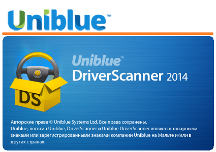 Driver Scanner Серийный Номер 2015