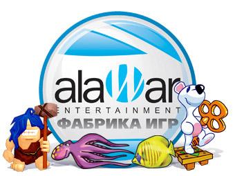 Кряк с целью Alawar